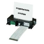 Citizen Отделитель для cl-s 700